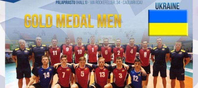 Українці перемогли росіян і стали чемпіонами Європи з волейболу