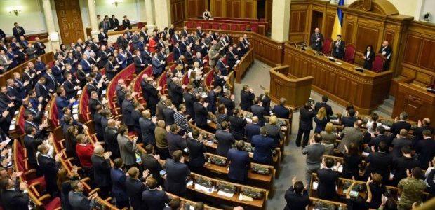 Зеленський пропонує створити в Україні двопалатний парламент — представник президента в ВР