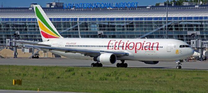 Які аеропорти світу почали писати на табло Lviv замість Lvov
