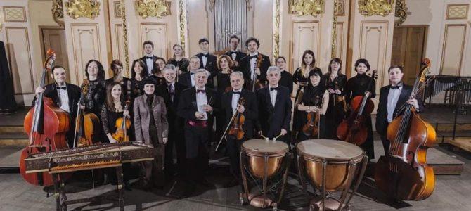 Львів'ян запрошують на концерти фестивалю «Віртуози»