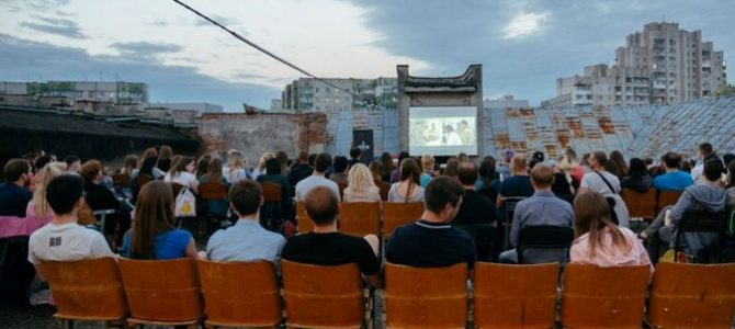 У Львові стартує сезон безкоштовних кінопоказів на даху центру Довженка