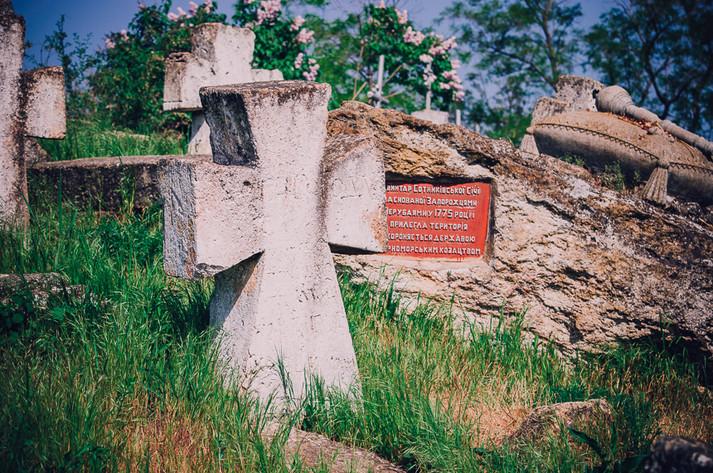 Козацьке кладовище в Одесі старше самого міста (фоторепортаж)