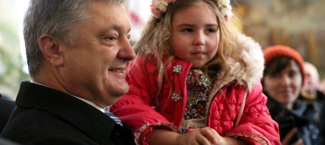 """""""Все, що ми робимо – заради наших дітей, заради їхніх посмішок та сповнених радості очей"""" – Петро Порошенко"""