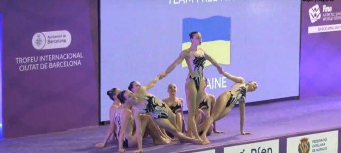 Українські плавчині здобули «золото» та «срібло» на змаганнях у Барселоні