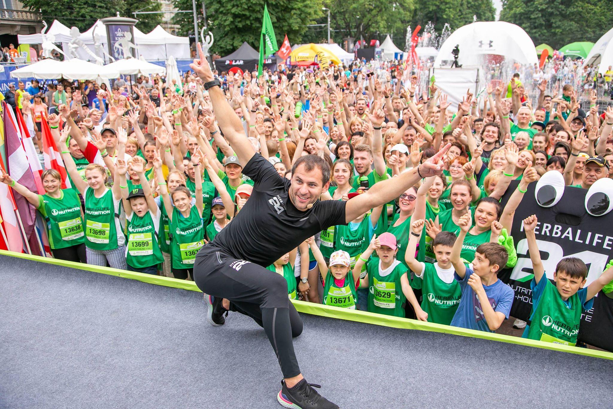 У Львові Herbalife Family Run об'єднав понад 200 учасників