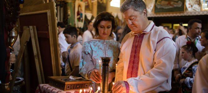 Петро Порошенко привітав українців зі святом Трійці