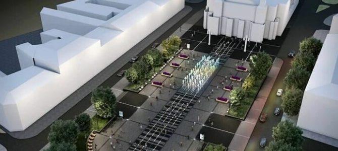 У формі скрипки: як виглядатиме новий фонтан та площа біля Львівської опери