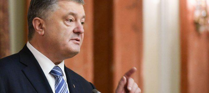 Петро Порошенко назвав головного опонента на виборах у Раду