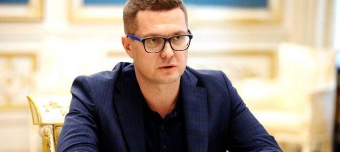 """Перший заступник голови СБУ Баканов: """"Більше не буде ніяких """"кришувальників"""" і """"смотрящих"""" ні за бізнесами, ні за тіньовими оборудками."""""""