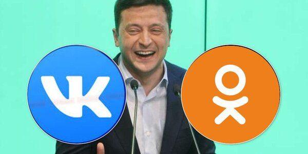 """Зеленський може повернути в Україну """"ВКонтакте"""" та """"Однокласники"""": що відомо"""