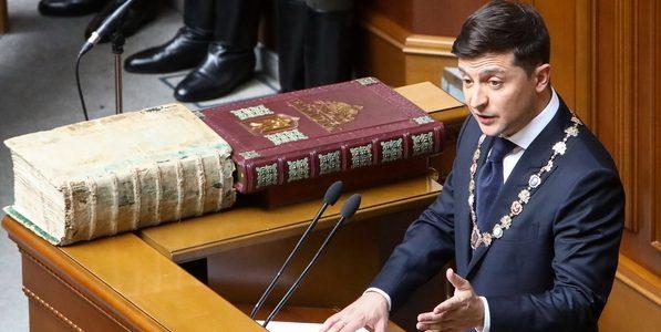 У Зеленського анонсували звільнення топ-чиновників: названі імена