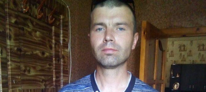 У Польщі зник українець: рідні просять поширити інформацію