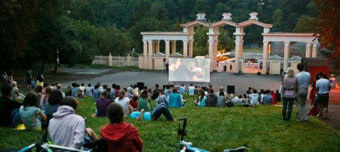 У парку Культури розпочався сезон кінопоказів просто неба