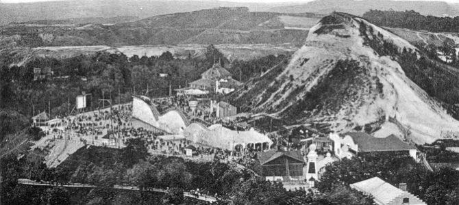 Де у Львові відпочивали 100 років тому
