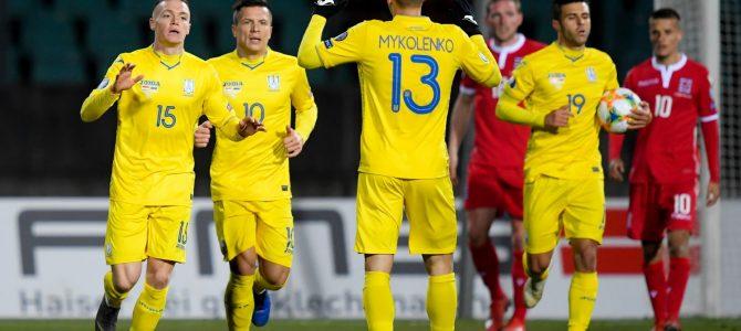 Україна обіграла Cербію у відборі на Євро з рахунком 5:0