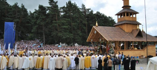 Львів'ян запрошують на Всеукраїнську прощу у Страдч