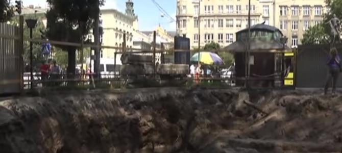 У Львові археологи виявили унікальну знахідку (фото, відео)