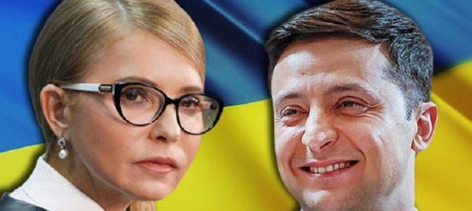У Зеленського кажуть про можливу коаліцію з Тимошенко