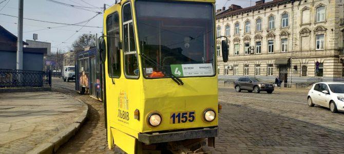 Львів'яни просять продовжити трамвайний маршрут до Левандівки