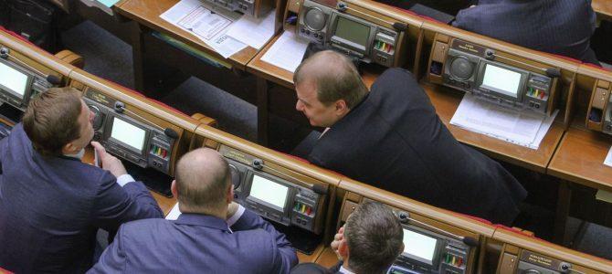 Ляшко, Гройсман, Кононенко, Пашинський та багато інших: які політики не проходять до нової Ради