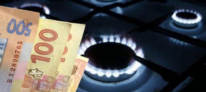 """""""Нафтогаз"""" знизив ціну на газ для населення"""