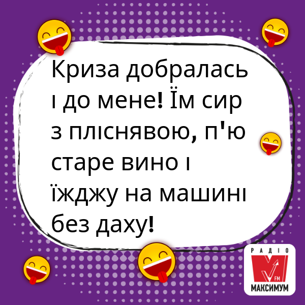 Цитати про життя: красиві вислови та прикольні фрази українською - фото 337544