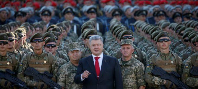 """""""Все залежить від пріоритетів президента"""", – Порошенко про рішення скасувати військовий парад"""
