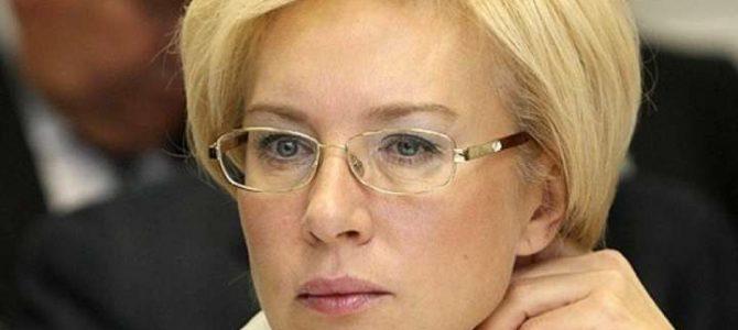 Денисова: досягнуто угоди про повернення моряків