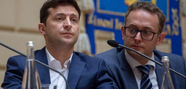Як пройшов візит Зеленського у Львові (відео)