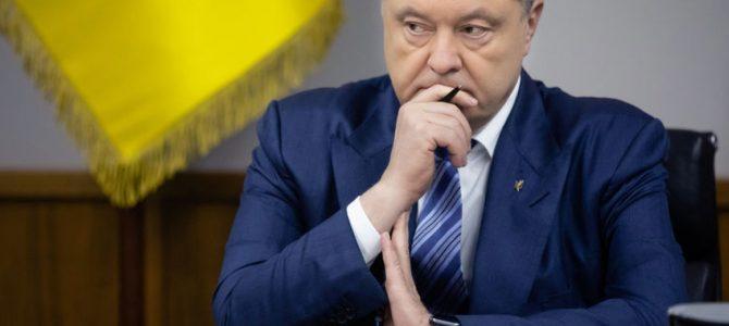 """""""Втілювати накази Кремля"""": Порошенко розповів про цілі реваншистів у парламенті"""