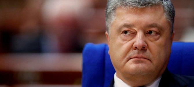 """""""Із таким звинуваченням можна"""": Порошенко заявив, що готовий бути покараним"""