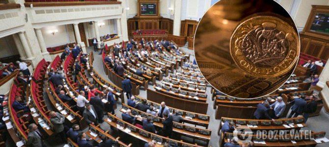 Зарплата більша за президентську, квартира і 30 помічників: що отримають українські нардепи