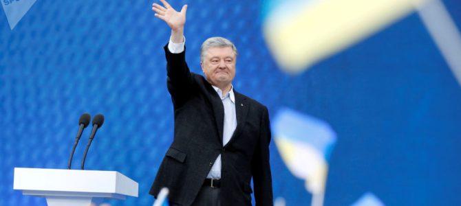 Порошенко вночі повернувся до України: фото і відео