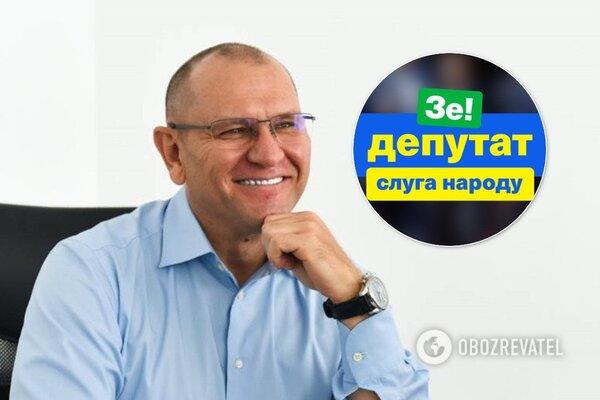 Євген Шевченко