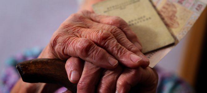 У команді Зеленського підготували сюрприз для пенсіонерів