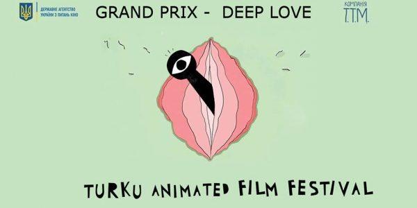 Український мультфільм отримав Гран-прі фестивалю анімації у Фінляндії