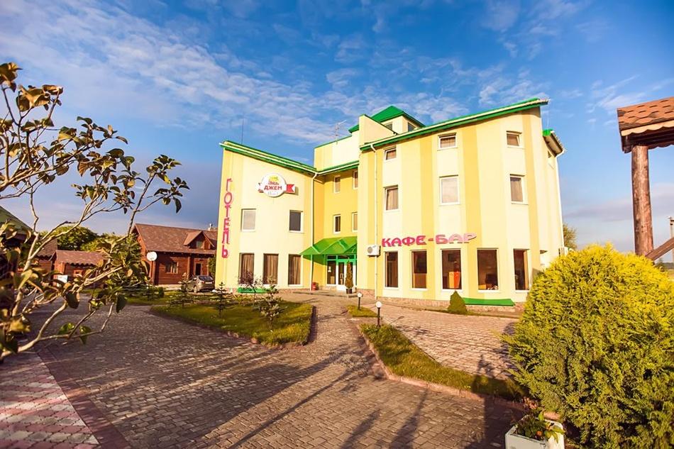Бази відпочинку поблизу Львова: Джем