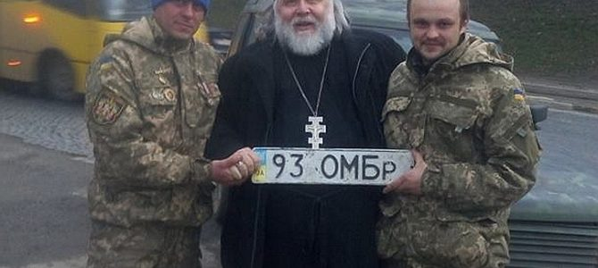 """Греко-католицький священник назвав Зеленського """"засранцем"""""""