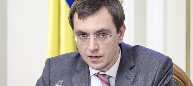 Омелян пояснив, чому російський літак пролетів над Львовом