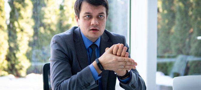 Разумков дав установку депутатам, якою мовою користуватися в Раді