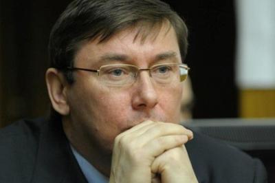 Луценко подав у відставку з посади генпрокурора