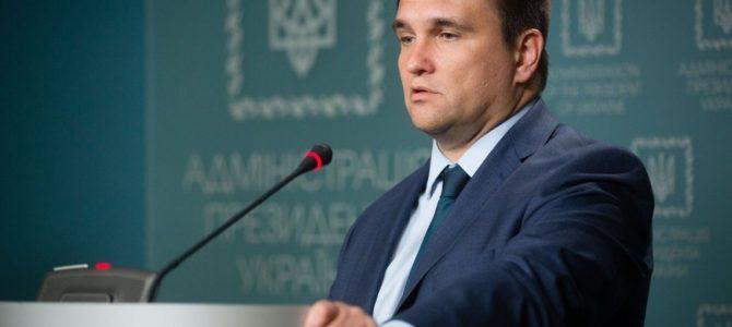 """""""Путін буде дробити Україну, але в нас є шанс"""",  – Клімкін"""