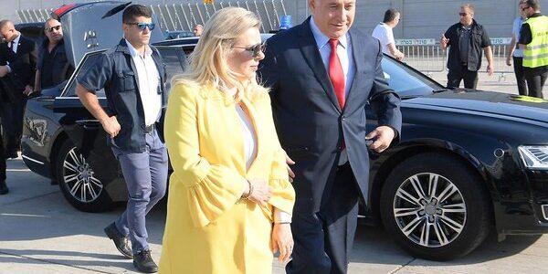 Дружина Нетаньяху влаштувала скандал і знехтувала українською традицією: опубліковані фото