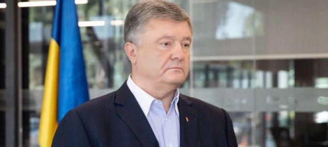 """Порошенко заявив, що готовий пройти детектор-брехні на """"Прямому"""" каналі"""