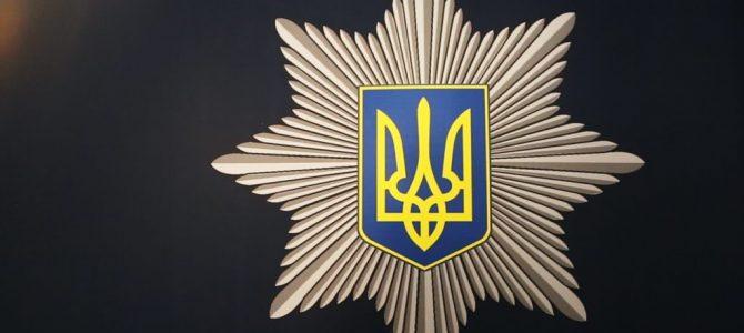 Розшукова база МВС України працює лише російською мовою