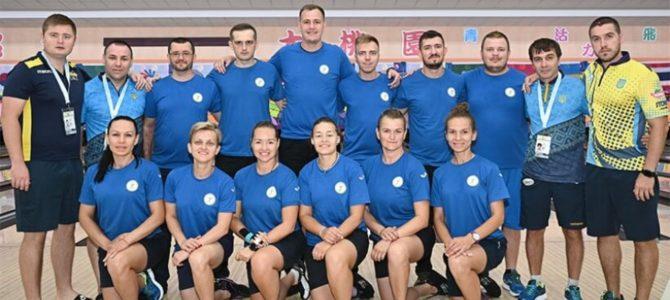 Українські дефлімпійці завоювали титул віце-чемпіона світу з боулінгу