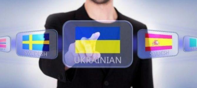 Після Революції Гідності у США почали вивчати українську мову, – американський професор