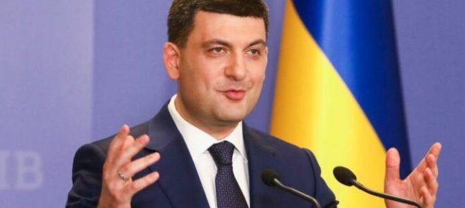 Гройсман записав прощальне відео до українців