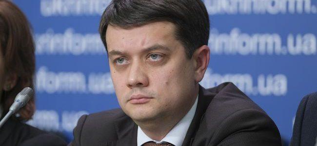 Разумков разом з Геращенко наїхали на Рабіновича за російську