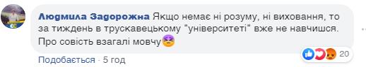 """Клав на Конституцію: депутат """"Слуги народу"""" оскандалився нахабною витівкою в Раді"""